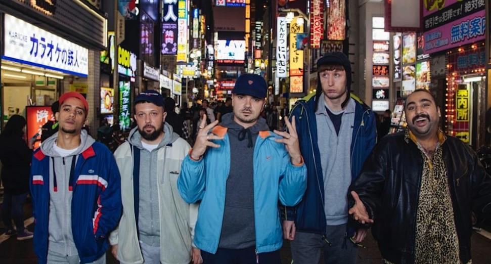 Kurupt FM share trailer for forthcoming film, Big in Japan