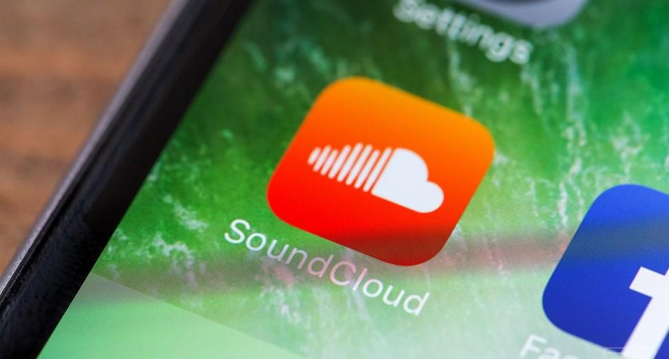 soundcloud payment